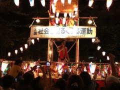 アントニオ小猪木 公式ブログ/下町の夏祭りにて! 画像1