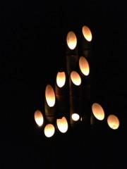 アントニオ小猪木 公式ブログ/竹の中の小さな炎 画像1