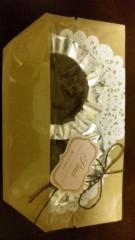 アントニオ小猪木 公式ブログ/豆腐チョコ 画像1