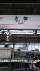 アントニオ小猪木 公式ブログ/広島へ 画像1