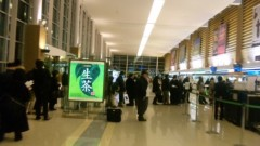 アントニオ小猪木 公式ブログ/空港は大行列! 画像1