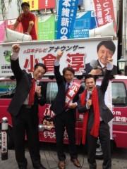 アントニオ小猪木 公式ブログ/新橋駅でダァーッ! 画像1