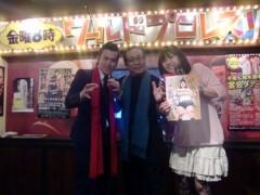 アントニオ小猪木 公式ブログ/グラン浜田誕生日会 画像1
