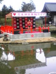 アントニオ小猪木 公式ブログ/恋木神社バレンタインイベント 画像1