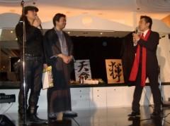 アントニオ小猪木 公式ブログ/新谷悟教授パーティー 画像1