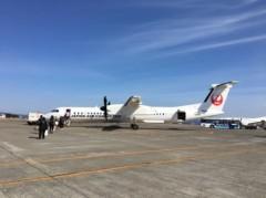 アントニオ小猪木 公式ブログ/鹿児島空港乗り換え! 画像1