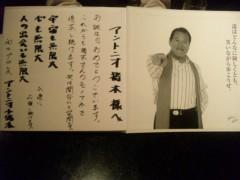 アントニオ小猪木 公式ブログ/本日西口九周年興行第一弾 画像1