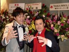 アントニオ小猪木 公式ブログ/エハラくんお幸せに! 画像1