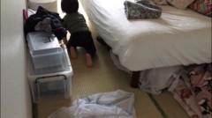 アントニオ小猪木 公式ブログ/捕獲の結果は!? 画像1