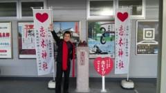 アントニオ小猪木 公式ブログ/羽犬塚駅 画像1