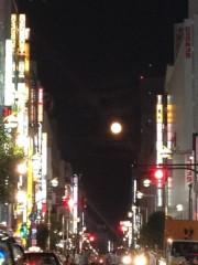 アントニオ小猪木 公式ブログ/低空のお月さん 画像1