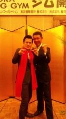 アントニオ小猪木 公式ブログ/ 元WBC王者・畑中清詞さん 画像1