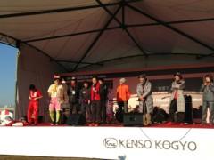 アントニオ小猪木 公式ブログ/2013谷川マラソン舞台挨拶 画像1