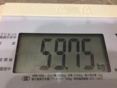 アントニオ小猪木 公式ブログ/体重が減ってた! 画像1