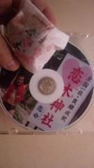 アントニオ小猪木 公式ブログ/恋木神社ソング 画像1