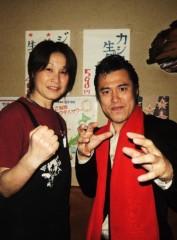 アントニオ小猪木 公式ブログ/山田敏代さんの店へ 画像1