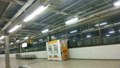 アントニオ小猪木 公式ブログ/浜松駅でまた見合わせ 画像1
