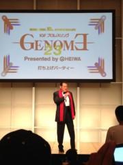 アントニオ小猪木 公式ブログ/GENOME23打ち上げ会 画像1