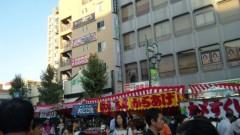 アントニオ小猪木 公式ブログ/川越祭りに来たど 画像1