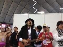 アントニオ小猪木 公式ブログ/ドーム芸人たち! 画像1