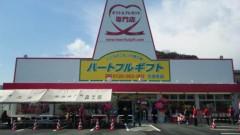 アントニオ小猪木 公式ブログ/小猪木滋賀初上陸イベント! 画像1