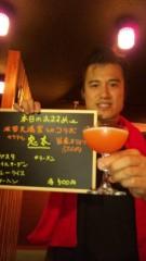 アントニオ小猪木 公式ブログ/カクテル恋木 画像1