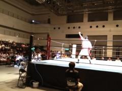 アントニオ小猪木 公式ブログ/名古屋国際会議場へ 画像1