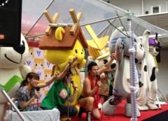 アントニオ小猪木 公式ブログ/犬猫キャラ大集合! 画像1