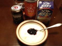 アントニオ小猪木 公式ブログ/ハスカップジャムを買って 画像1