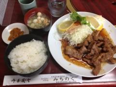 アントニオ小猪木 公式ブログ/牛肉生姜焼き定食 画像1
