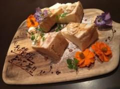 アントニオ小猪木 公式ブログ/札幌からようこそケーキ! 画像1