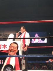 アントニオ小猪木 公式ブログ/IGF大阪大会へ行く 画像1