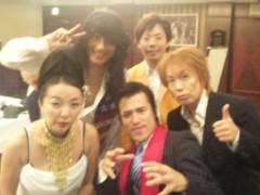 アントニオ小猪木 公式ブログ/横浜でショー 画像1