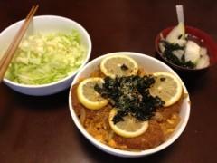 アントニオ小猪木 公式ブログ/夏バテ防止レモンかつ丼 画像1