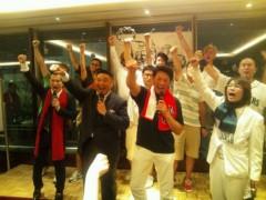 アントニオ小猪木 公式ブログ/丸昌パーティーでダァー! 画像1
