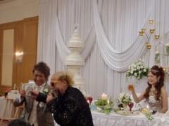 アントニオ小猪木 公式ブログ/お祝いの儀式 画像1