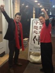 アントニオ小猪木 公式ブログ/冷麺処伸で記念写真! 画像1