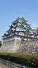 アントニオ小猪木 公式ブログ/名古屋城 画像1
