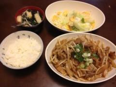 アントニオ小猪木 公式ブログ/豚肉食べたい野菜も食べたい 画像1