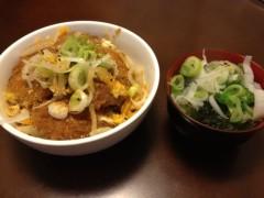 アントニオ小猪木 公式ブログ/ヒレカツ丼だど! 画像1