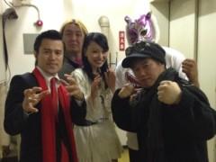アントニオ小猪木 公式ブログ/リアルジャパン観戦後の写真 画像1