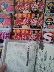 山内あやり 公式ブログ/☆長編読切時代劇「大岡越前」 画像1