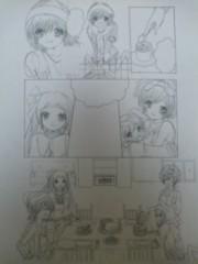 うさの日登美(R JEWEL GIRLS) 公式ブログ/ぷはぁ(><) 画像1