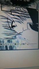 うさの日登美(R JEWEL GIRLS) 公式ブログ/漫画16ページ目「王子きたよーん」 画像3