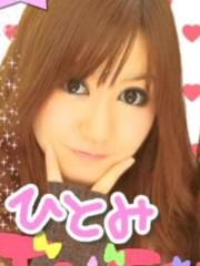 うさの日登美(R JEWEL GIRLS) 公式ブログ/プリ&前回のコメ返! 画像2
