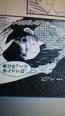 うさの日登美(R JEWEL GIRLS) 公式ブログ/漫画24ページ目☆「隠された真実」  画像2