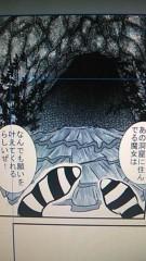うさの日登美(R JEWEL GIRLS) 公式ブログ/漫画10ページ目 「信じちゃだめだよ姫さんや」 画像3