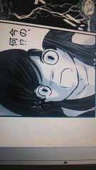 うさの日登美(R JEWEL GIRLS) 公式ブログ/漫画四ページ目! ついに王子登場☆ 画像1