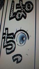 うさの日登美(R JEWEL GIRLS) 公式ブログ/漫画19ページ目! 「一度でィィから住みたい(*^^*)」 画像1