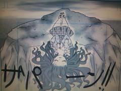 うさの日登美(R JEWEL GIRLS) 公式ブログ/ついに漫画ファイナル!!! 画像2